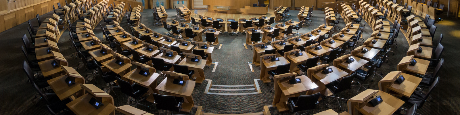 holyrood-chamber-400px.png